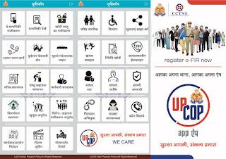 UPCOP Apps