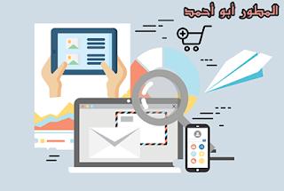 أخطاء مهمة يجب تجنبها في حملات التسويق عبر الإنترنت