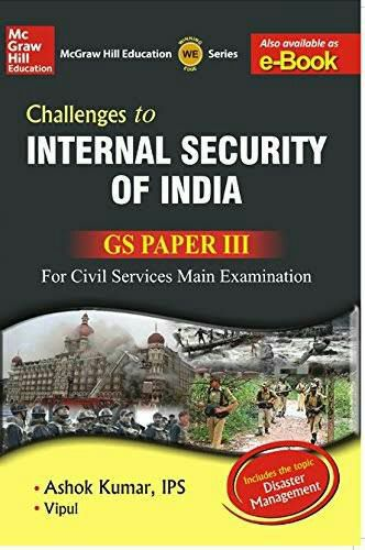 Challenges to Internal Security of India GS Paper 3 eBook PDF Download