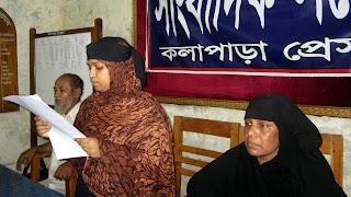 কলাপাড়ায় ৪২ বছরের বসতঘর উচ্ছেদে সংবাদ সম্মেলন