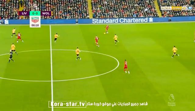 مباراة ليفربول وولفرهامبتون اليوم - مباراة ليفربول اليوم - ليفربول ضد ولفرهامبتون الدوري الانجليزي