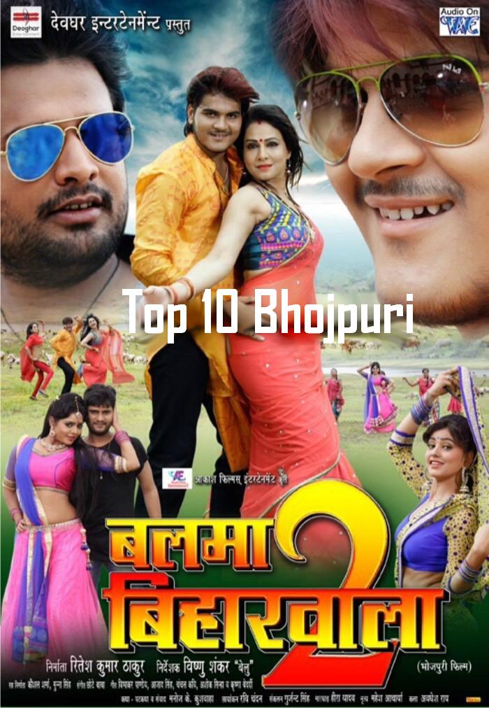 Bhojpuri Movie Balma Biharwala 2 Trailer video youtube Feat Actor Arvind Akela (Kallu Ji), Pakhi Hegde, Priya Sharma first look poster, movie wallpaper