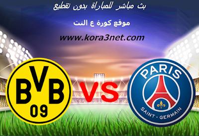 موعد مباراة باريس سان جيرمان وبروسيا دورتموند اليوم 11-03-2020 دورى ابطال اوروبا