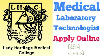 Short Details about Lady Hardinge Medical College MLT Recruitment 2020
