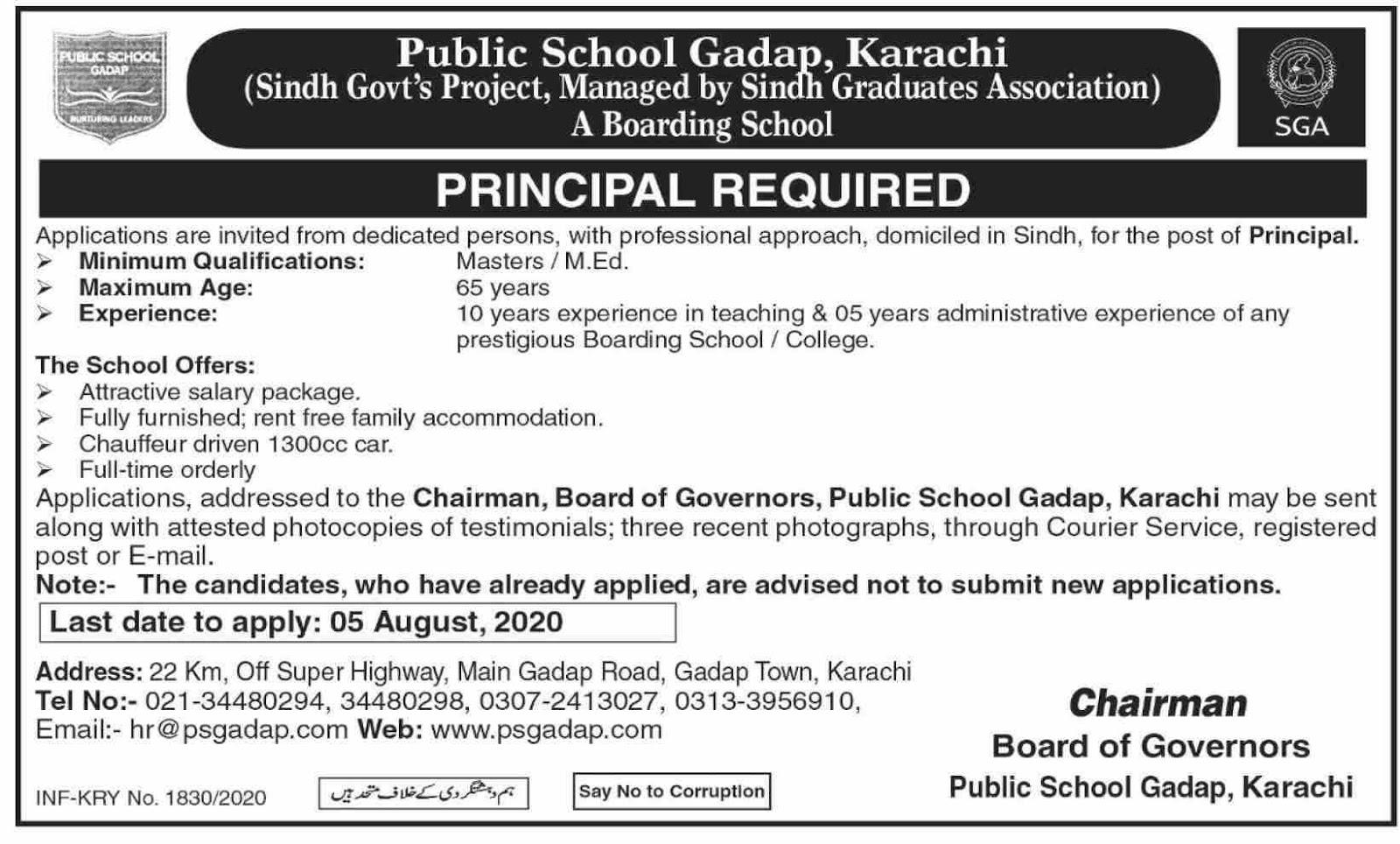 Principal Required in Public School Gadap Karachi