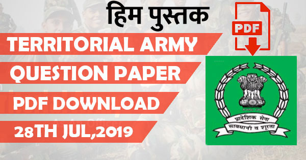 Territorial Army July 2019 Question Paper with Answer Keys [PDF 9MB]