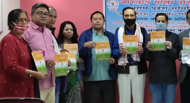 Gorkhas of Assam seek recognition as indigenous group, release white paper