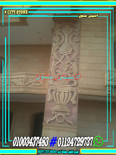واجهات منازل حجر هاشمى مودرن-52