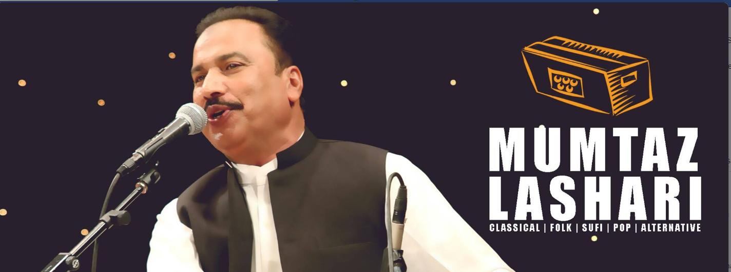 ہم ہیں لاشار : Ustad Mumtaz Lashari