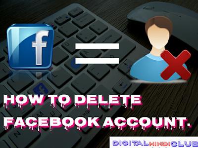 facebook id delete kaise kare humesa ke liye hindi me jane