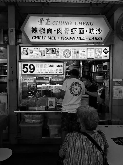 Chung Cheng Chilli Mee - stall