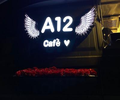 A12 Cafe - أ 12 كافية | المنيو وارقام التواصل واوقات العمل