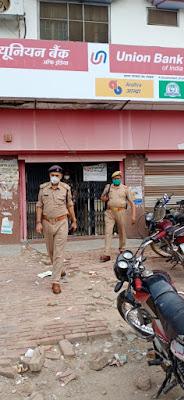 उरई में भ्रमण कर बैंक एटीएम चेकिंग की गयी, सोशल डिस्टेंसिंग बनाए रखने हेतु निर्देशित किया -अपर पुलिस अधीक्षक जालौन                                                                                                                                                       संवाददाता, Journalist Anil Prabhakar.                                                                                               www.upviral24.in