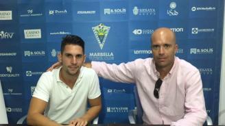 Oficial: El Marbella FC anuncia la baja de Miguelito y el fichaje de Álex Bernal
