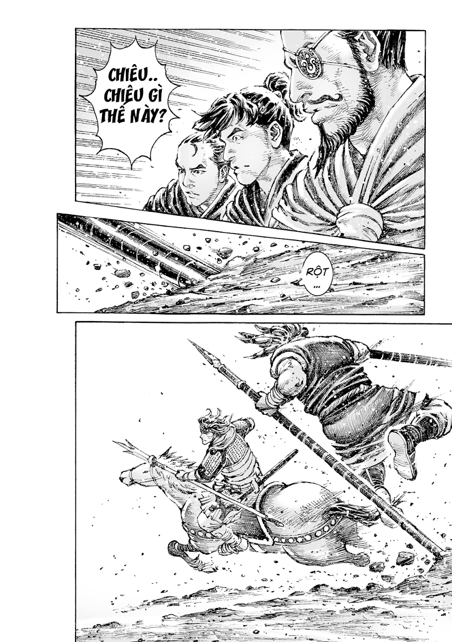 Hỏa phụng liêu nguyên Chương 546: Chiến Thần Lữ Bố trang 15