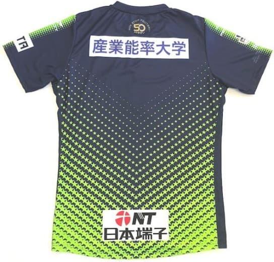 湘南ベルマーレ 2018 ユニフォーム-七夕-FP