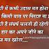 Zindagi Shayari on Whatsapp