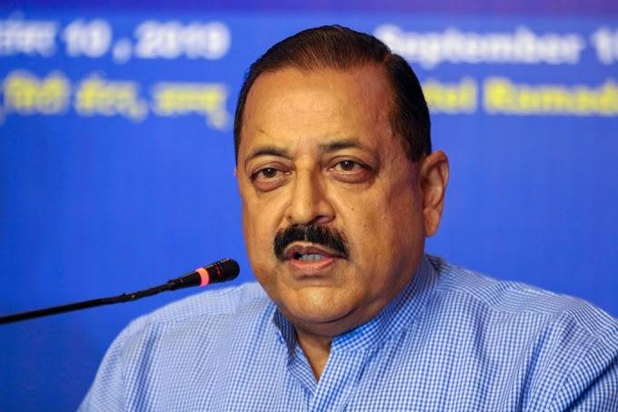 सितंबर में हो सकती है सरकारी पदों पर भर्ती के लिए CET परीक्षा: केंद्रीय मंत्री जितेंद्र सिंह