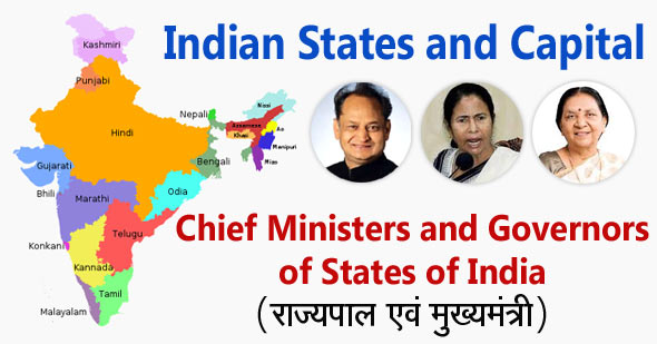 Indian States Capitals and Chief Ministers and Governors