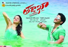 Tadakha 2013 Telugu Movie watch Online