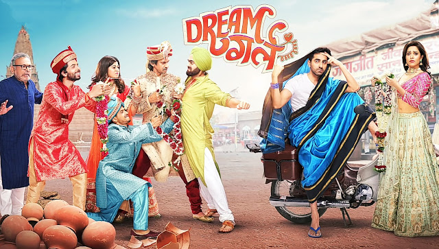 Dream Girl Movie