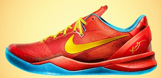new concept 04f04 7379a ... sweden nike kobe 8 system yoth year of the horse light crimson bright  citron vivid blue