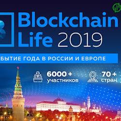 Крупнейший форум Blockchain Life 2019 в Москве!