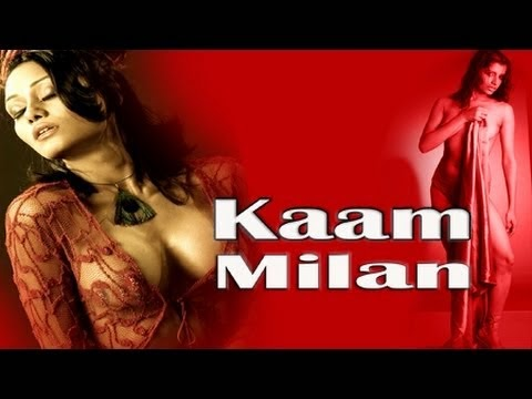 Kaam Milan (2004)