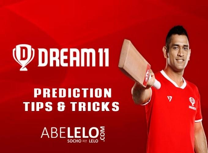 Dream11 Best Team Prediction: Winning Tricks & Tips