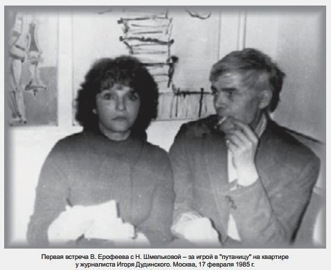 Видео игорь дудинский занимается сексом с подругой дочери