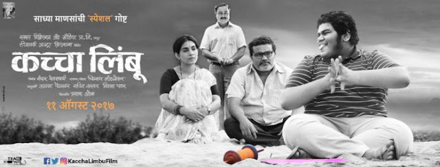 chimani pakhar marathi movie ringtone download