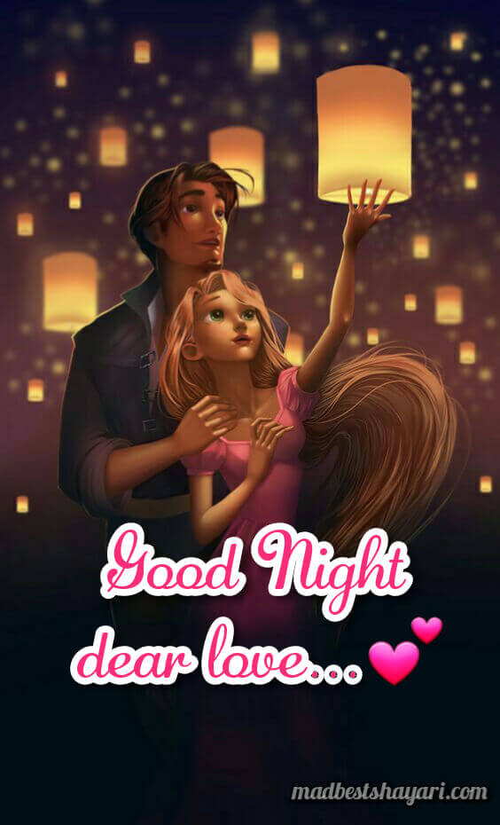Images Of Good Night With Love