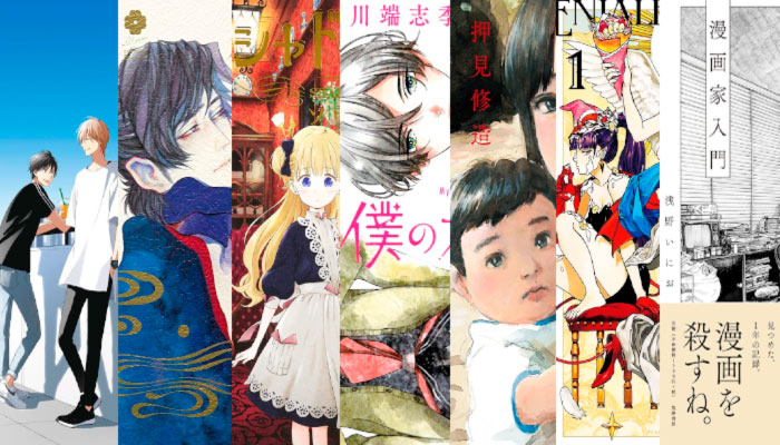 Licencias 25 Manga Barcelona: Milky Way Ediciones