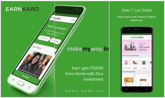 EarnKaro Referral Offer 2020 | Get 10% Profit on Your Friend's Purchase