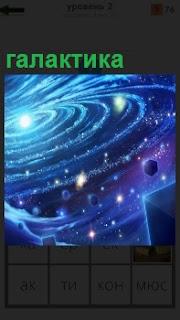 На картинке изображение галактики с планетами и звездами, спутниками, которые вращаются