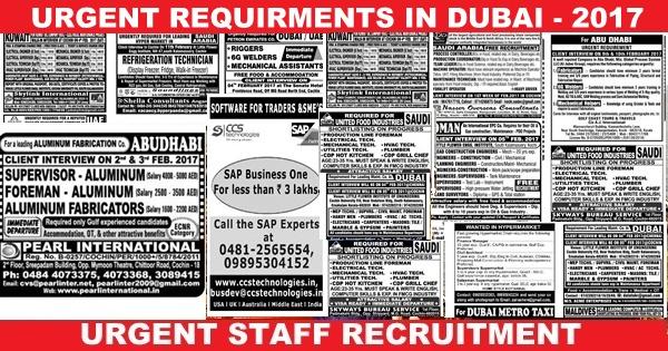 February 2017 - Job Vacancies Online