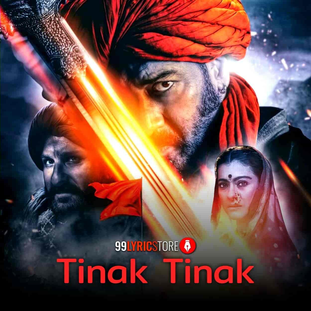 Tinak Tinak Song Images From Movie Tanhaji