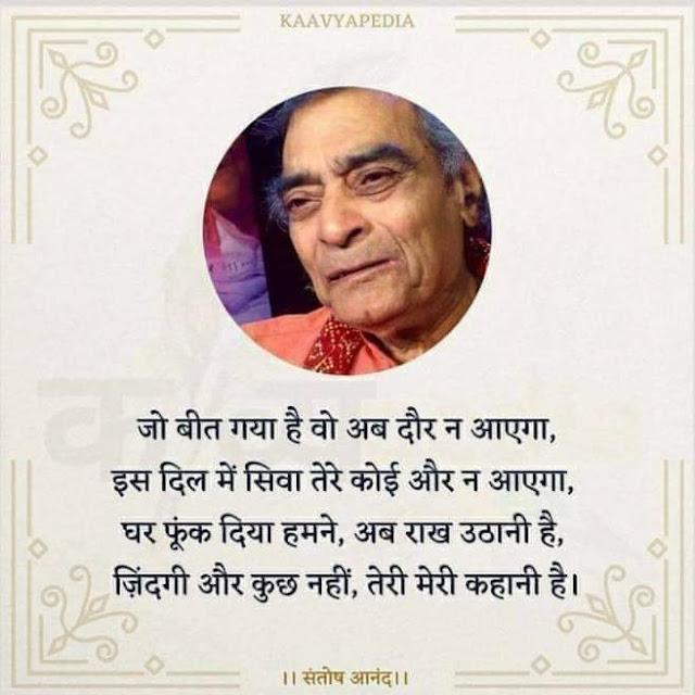 2 line shayari sad in hindi,Sad Shayari,गम भरी शायरी,Bewafa Sad Shayari,Sad Shayari अध्याय,New Year Ki Sad  Love Shayari,