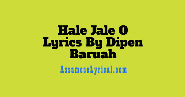 Hale Jale O Lyrics