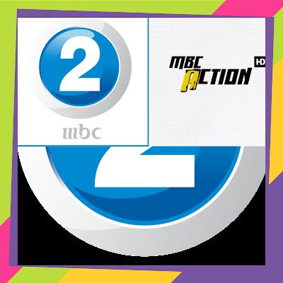 La fréquence de la chaîne MBC 2021 sur le satellite NileSat et Arabsat après la dernière mise à jour