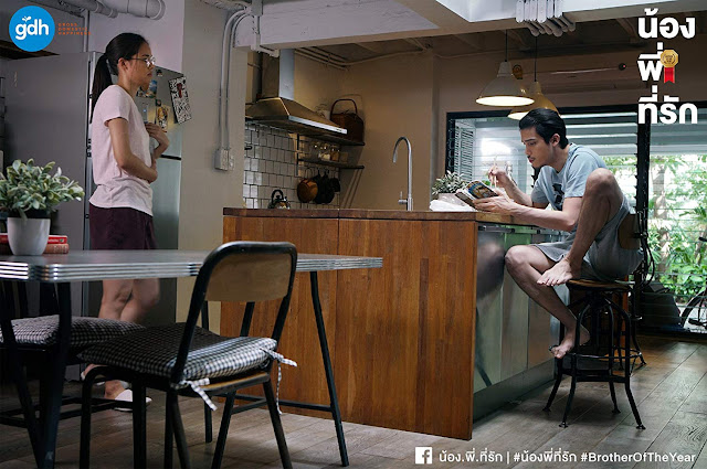 Sinopsis Film Thailand Brother of the Year (2018)