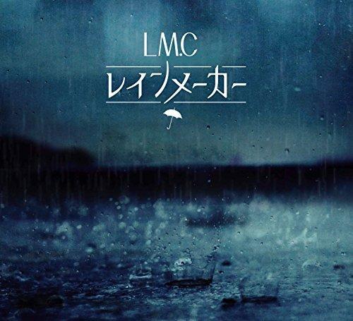 [Single] LM.C – レインメーカー(2016.07.20/MP3/RAR)