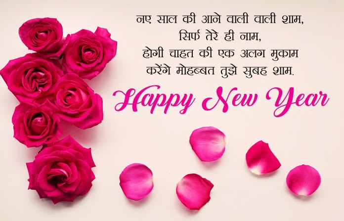 New Year Whatsapp Status 2019