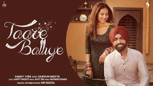 Taare Balliye Song Lyrics | Ammy Virk Ft Sargun Mehta | Avvy Sra | Happy Raikoti | New Punjabi Song 2020 Lyrics Planet