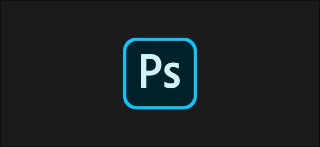 شعار Adobe Photoshop الرسمي على خلفية داكنة.