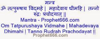 Rudra Gayatri Mantra for healing