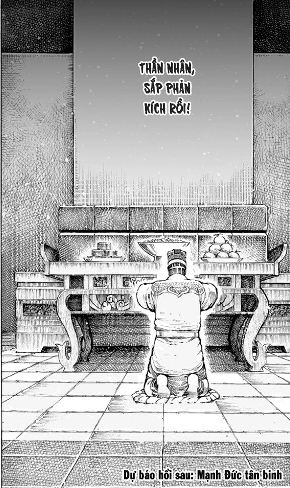 Hỏa Phụng Liêu Nguyên Chap 505 - Trang 22