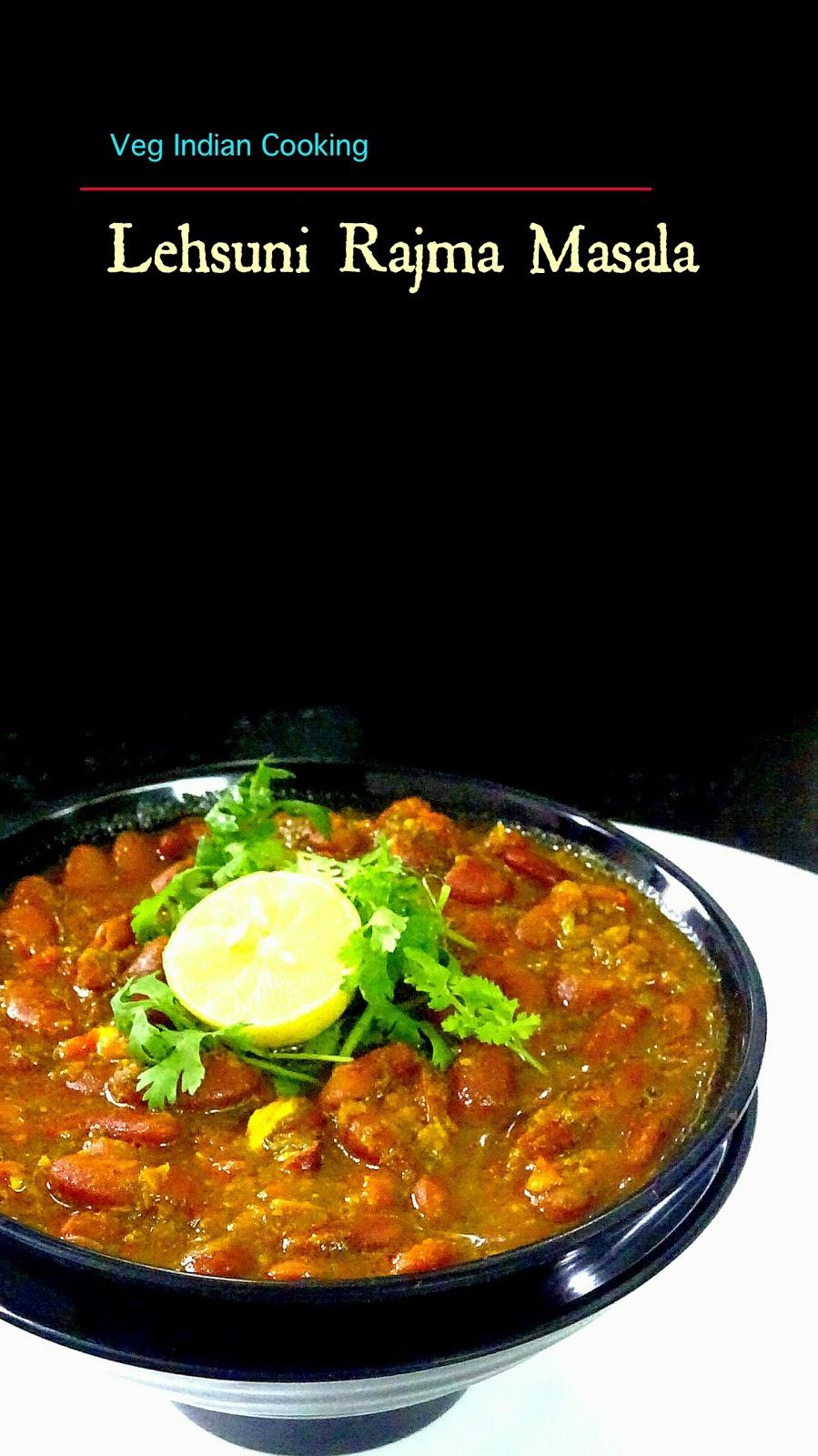Veg indian cooking lehsuni rajma masala thursday august 11 2016 forumfinder Choice Image