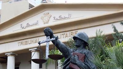 المحكمة العسكرية - أرشيفية