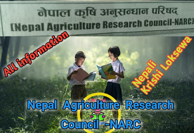 """Background  Nepal Agriculture Research Council, (NARC) was Established in 1991 as an Autonomus organization under """"Nepal Agriculture Research council Act-1991"""" to conduct agriculture research in the country to uploft the econimic lecel of the people."""
